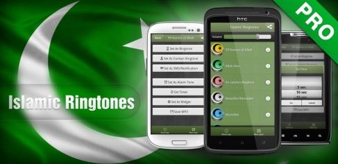 Islamska Ringsignaler till Mobilen
